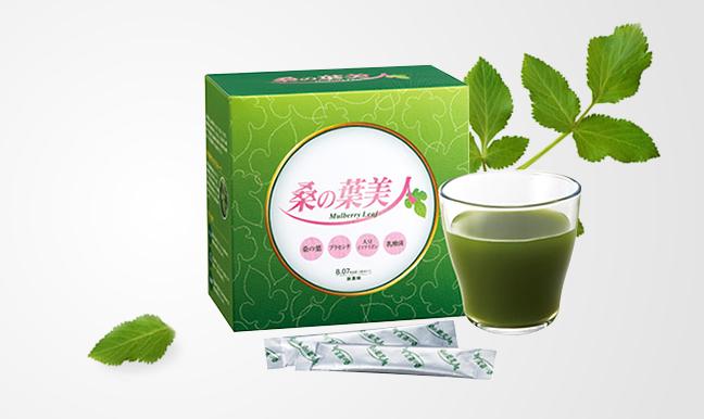 栄養満点!美肌・健康維持、ダイエットに おいしく飲みやすい青汁
