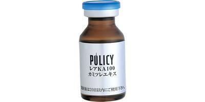 ポリシー レアKA100 エステサロンピュア奈良